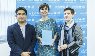 UNICEF Samsung ERF