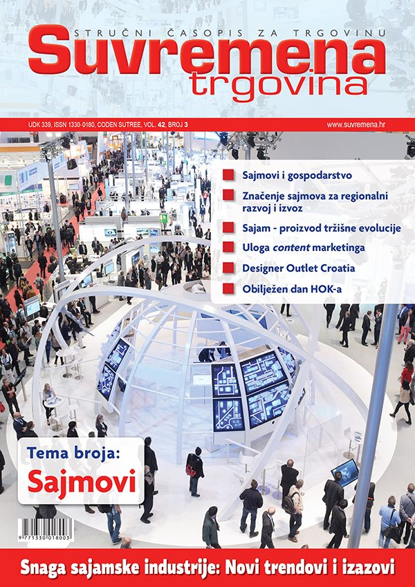Naslovnica-SuvTrg-3-2017