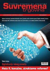 4 izdanje časopisa Suvremena Trgovina