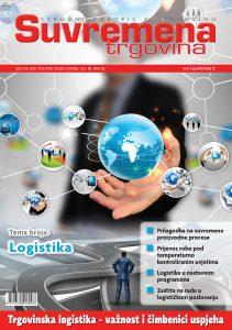 Novi broj časopisa suvremena trgovina