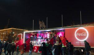 Coca-Cola_Zagreb