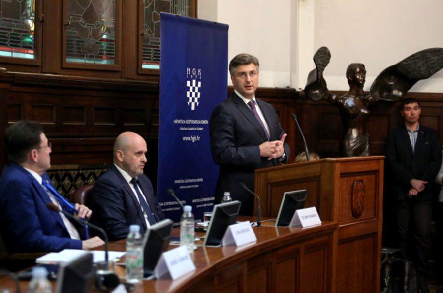 Hrvatsko-ukrajinski gospodarski forum