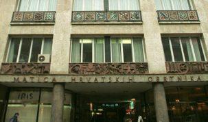 1-zgrada_hok
