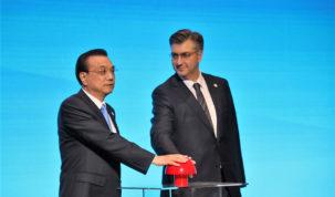 Rekordan broj sudionika na 9. Poslovnom forumu zemalja srednje i istočne Europe i Kine