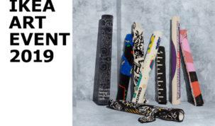 IKEA ART EVENT 2019 stiže u Hrvatsku
