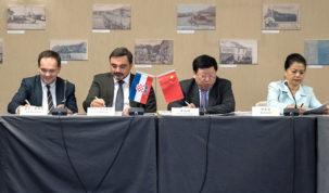 Suradnja Hrvatske i Kine