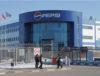 PepsiCo kupuje kineski brend grickalica Be & Cheery