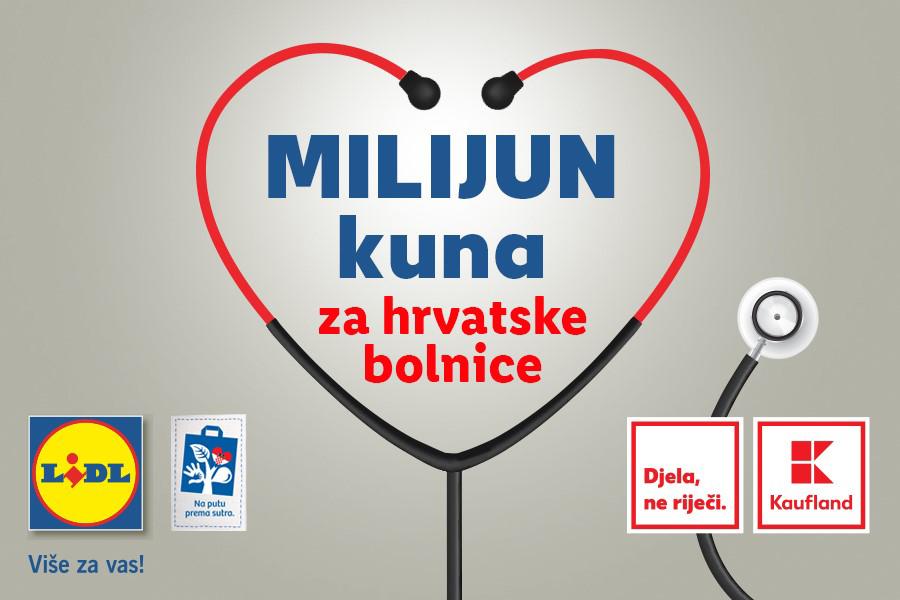 Kaufland Hrvatska i Lidl Hrvatska zajednički su donirali ukupno milijun kuna hrvatskim bolnicama