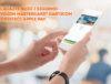 Apple Pay dostupan korisnicima PBZ Mastercard kartica