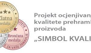 Simbol-kvalitete