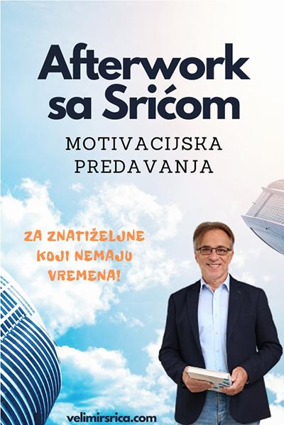 srica-2021